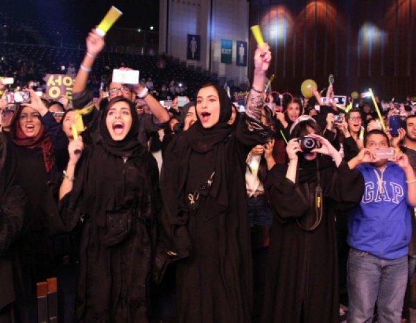 Концерт не должен содержать ничего, что является запрещенным с точки зрения религии