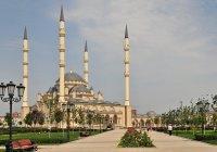В Грозном стартует заседание ГСВ «Россия – Исламский мир»