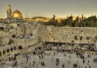 Администрация США: Стена Плача не находится на территории Израиля