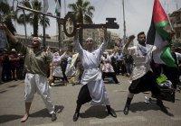 В Палестине отметили день «Накба»