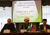 RUSSIA HALAL EXPO - это хороший шанс для Татарстана