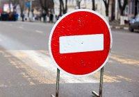Завтра в Казани введут временное ограничение движения транспорта