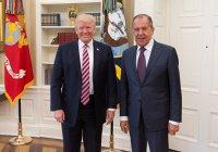 Стало известно, какую «секретную информацию» Трамп раскрыл Лаврову