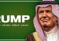 США «вооружат» Саудовскую Аравию на $100 млрд
