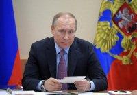 Путин: исламский мир может рассчитывать на помощь России в борьбе с терроризмом