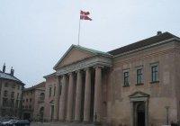 В Дании за подготовку теракта судят 17-летнюю девушку
