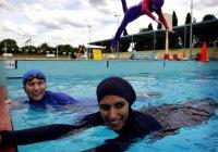 Бассейн с особыми условиями для мусульманок открыли в Австралии (Фото)