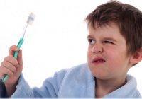 Нарушает ли пост чистка зубов зубной пастой?