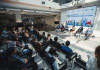 Лучшие проекты молодых предпринимателей ОИС представят на KazanSummit 2017