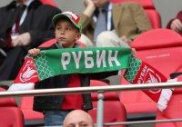 Казанский матч «Рубин» – ЦСКА собрал 21,4 тыс. зрителей