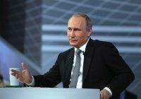 Владимир Путин похвалил Казань