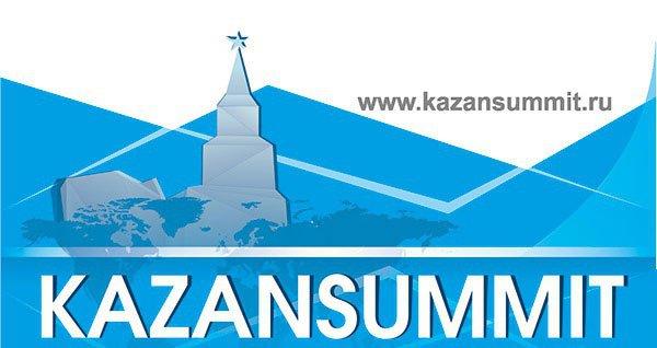 Международный экономический форум KazanSummit 2017 стартовал в Казани