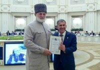 Минниханов наградил муфтия Северной Осетии
