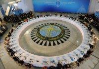 В Астане состоится Съезд лидеров мировых религий