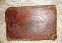 Древний экземпляр Корана пытались вывезти из Таджикистана
