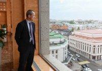 В Доме Правительства РТ прочитал лекцию президент Московской школы управления «СКОЛКОВО»