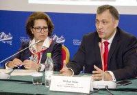 В рамках KazanSummit обсудили взаимоотношения России и Египта