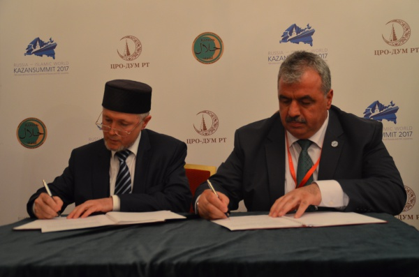 Подписание соглашения между Комитетом по стандарту «Халяль» и Институтом стандартизации и метрологии исламских стран (SMIIC)