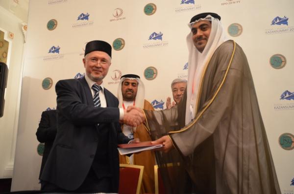 Подписание соглашения между Комитетом по стандарту «Халяль» и Агентством стандартизации и метрологии ОАЭ
