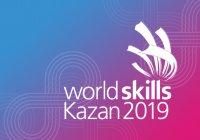 На Worldskills-2019 в городе Казани будут работать 2 000 волонтеров