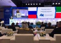 Муфтий РТ открыл пленарное заседание KazanSummit 2017