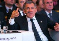 Минниханов: России необходимо расширять сотрудничество с исламским миром