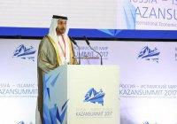 Объем товарооборота между РФ и ОАЭ перевалил за $2 млрд