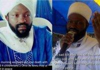 В Нигерии жестоко убили имама и всю его семью