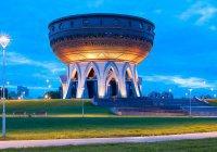 В казанской «Чаше» открыли центр традиционных семейных ценностей Sun&Moon
