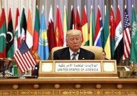 Трамп официально объединился с мусульманскими странами против ИГИЛ
