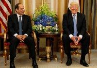 Трамп сделал комплимент ботинкам президента Египта