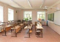 В Казани больше 95 млн рублей потратят на  ремонт школ