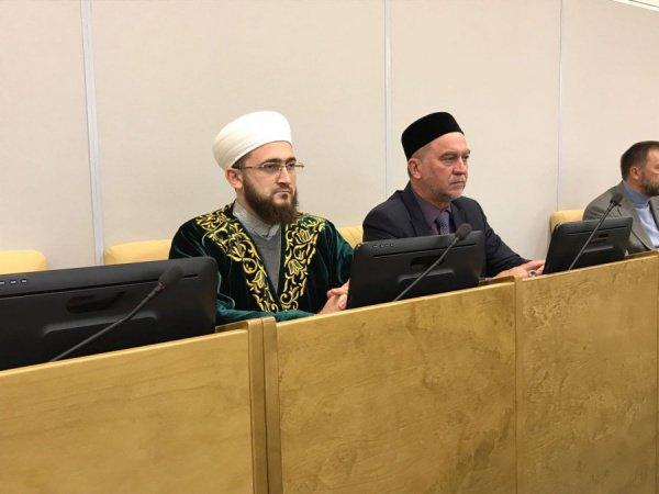http://islam-today.ru/files/news/part_7/76306/273167-INNERRESIZED600-600-IMG_20170522_WA0019.jpg