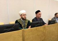 Муфтий РТ в Госдуме принимает участие в парламентских слушаниях