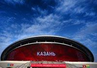 На «Казань Арене» установят 157 постов охраны