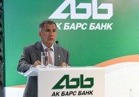 Минниханов: Мы должны быть в топ-15 банков России