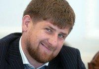 Рамзан Кадыров раскрыл свои доходы