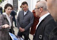 Мэру Казани представили проект благоустройства площади Свободы