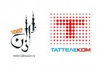 Мусульманское интернет-радио «Азан» теперь доступно для абонентов цифрового ТВ «Летай»