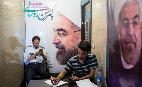 Хасан Роухани переизбран на второй срок.