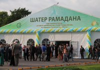 «Шатер Рамадана» откроется в Москве 26 мая