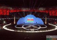 Медальный зачет IV Игр исламской солидарности выиграл Азербайджан