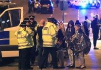 ИГИЛ официально взяло ответственность за теракт в Манчестере