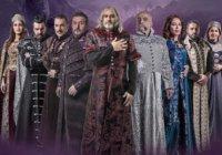 Так выглядит арабская версия сериала «Игры престолов»
