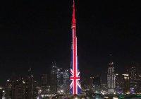 Бурдж Халифу подсветили цветами флага Великобритании