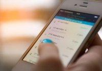 Мобильное приложение «Челны-Транспорт» запустят с 1 июня