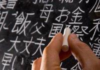 В Казани состоится конкурс китайского языка