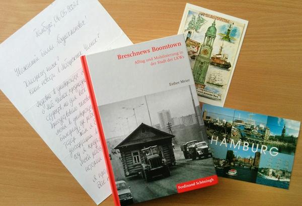Майер прислала в Челны экземпляры издания на немецком языке с фотоиллюстрациями