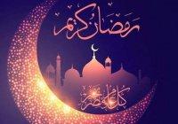 О важности встречи Рамадана в мире