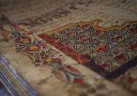 В Ташкенте откроется Музей восточных рукописей